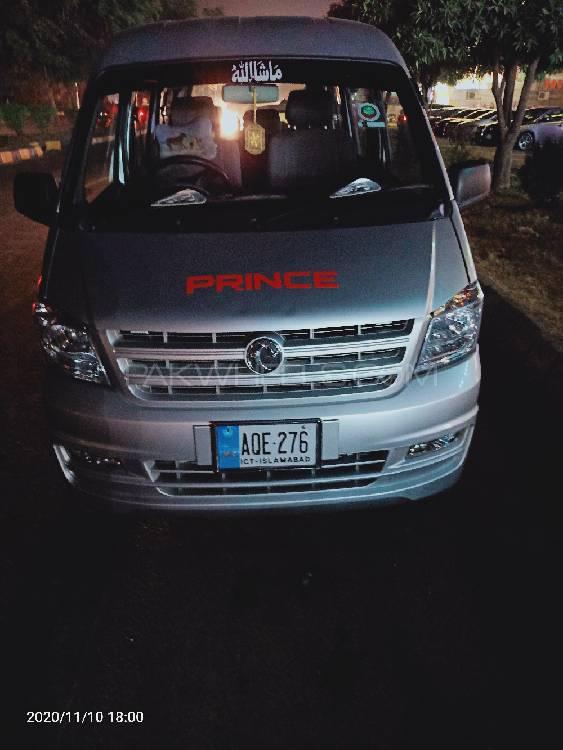 پرنس K07 2020 Image-1