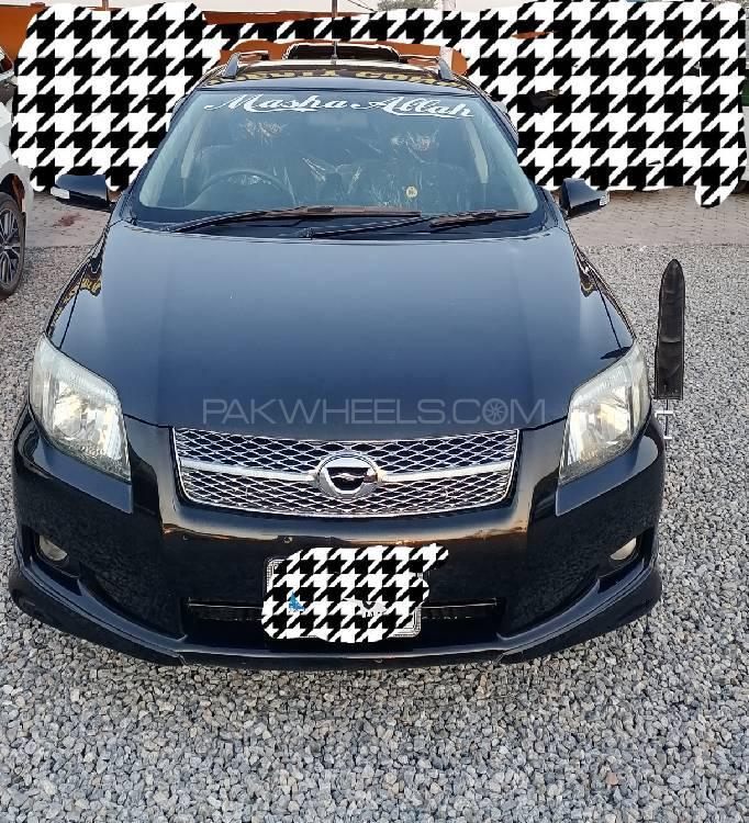 Toyota Corolla Fielder X G Edition 2007 Image-1