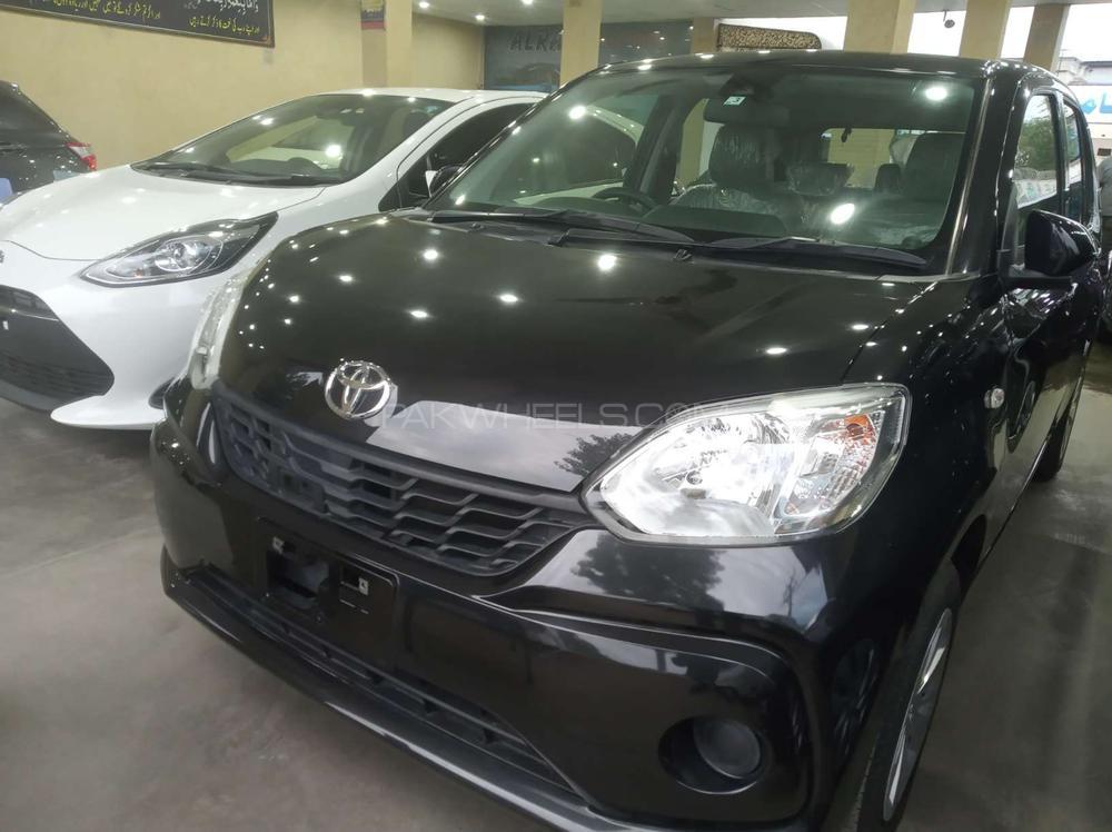 Toyota Passo X 2017 Image-1