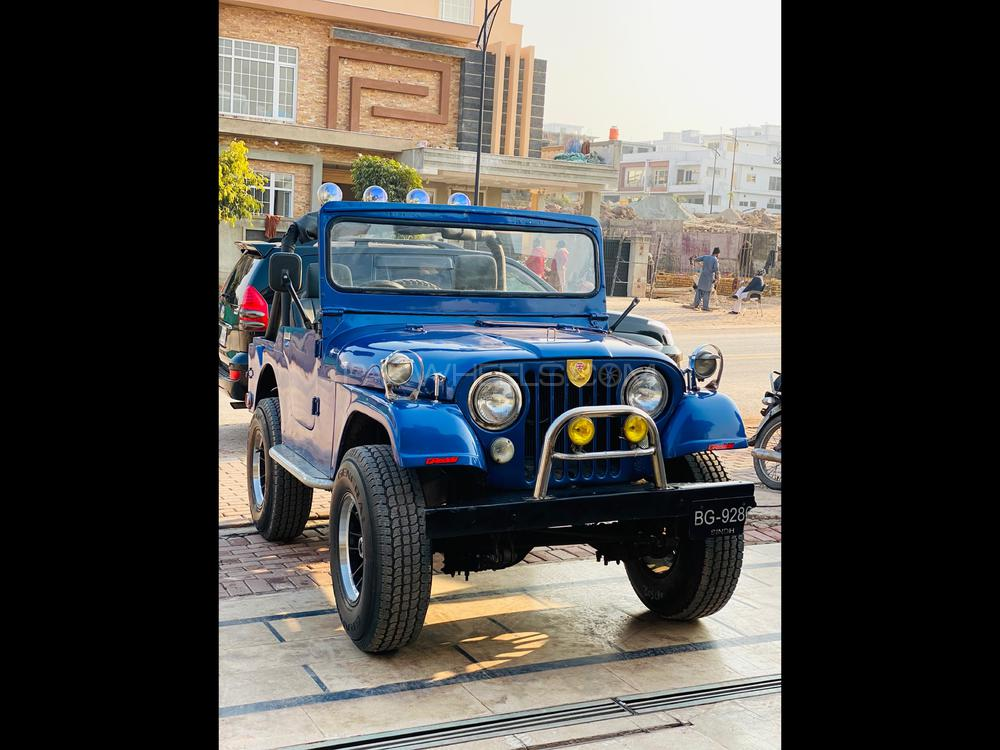 Jeep CJ 5 2.5 1958 Image-1