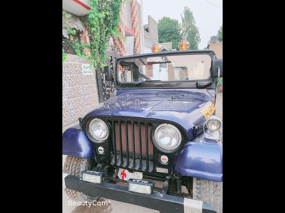 Jeep Other 1967 Image-1