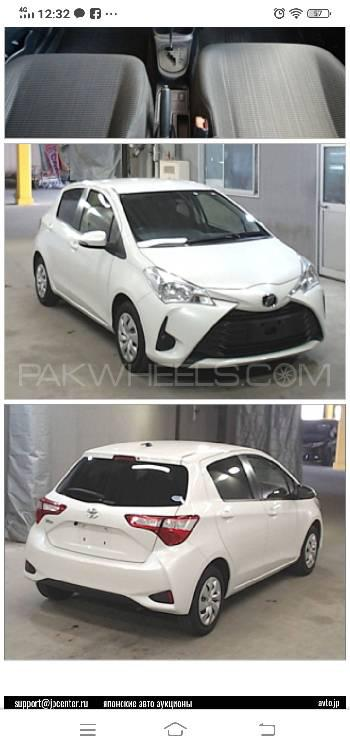Toyota Vitz Hybrid F 1.5 2017 Image-1
