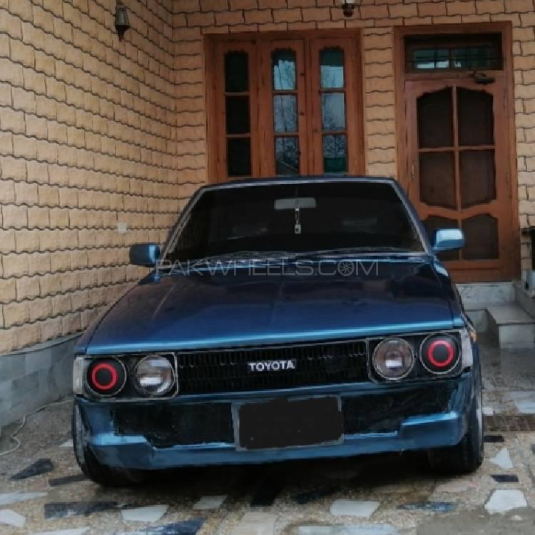 Toyota Corolla 1980 Image-1