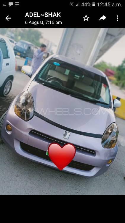 Toyota Passo + Hana Apricot Collection 1.0 2014 Image-1
