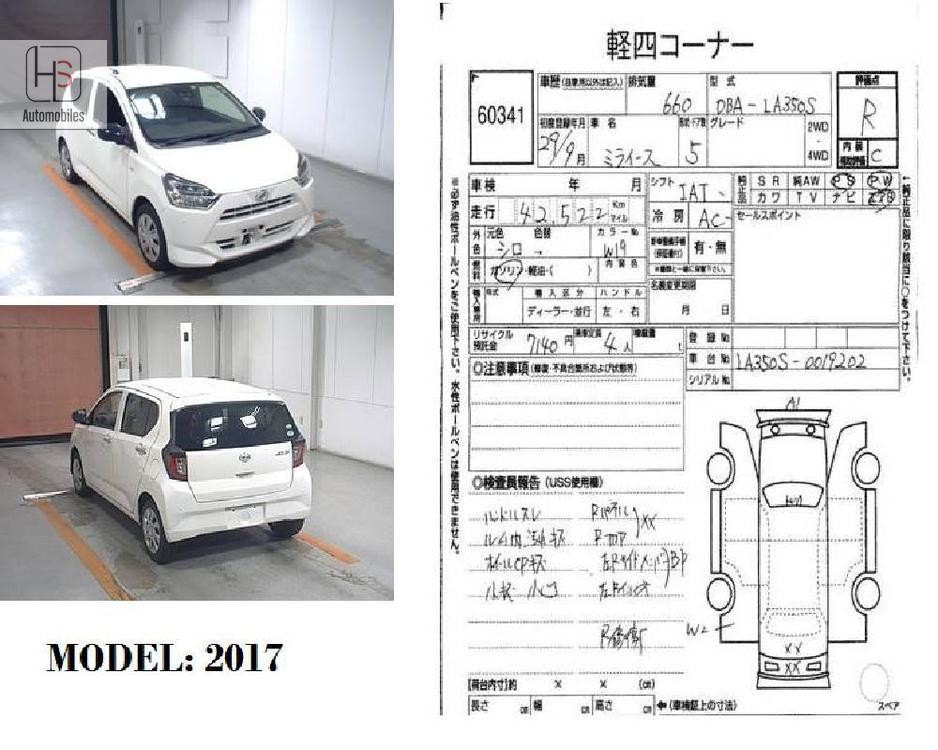 Daihatsu Mira X 2017 Image-1