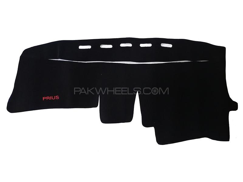 Dashboard Cover Carpet For Prius 1.5  Image-1