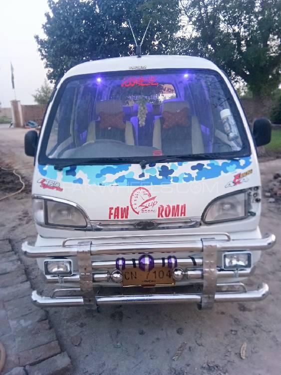 FAW X-PV Dual AC 2005 Image-1