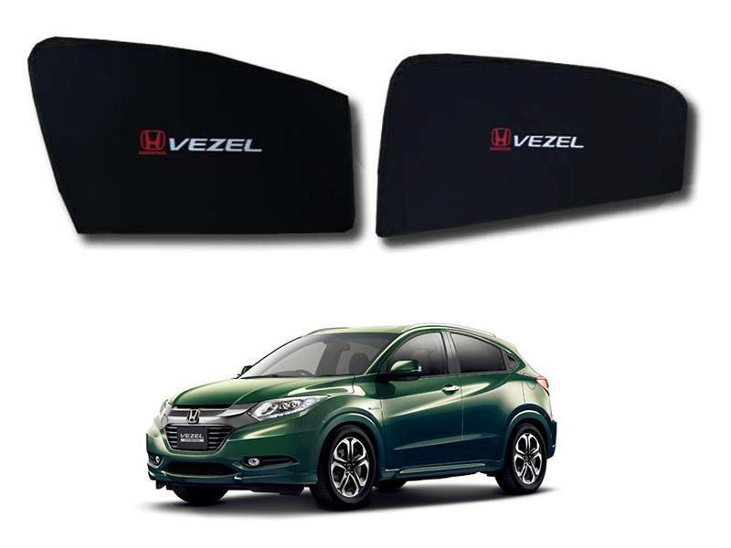Honda Vezel 2013-2021 Foldable Sun Shades With Logo  in Karachi