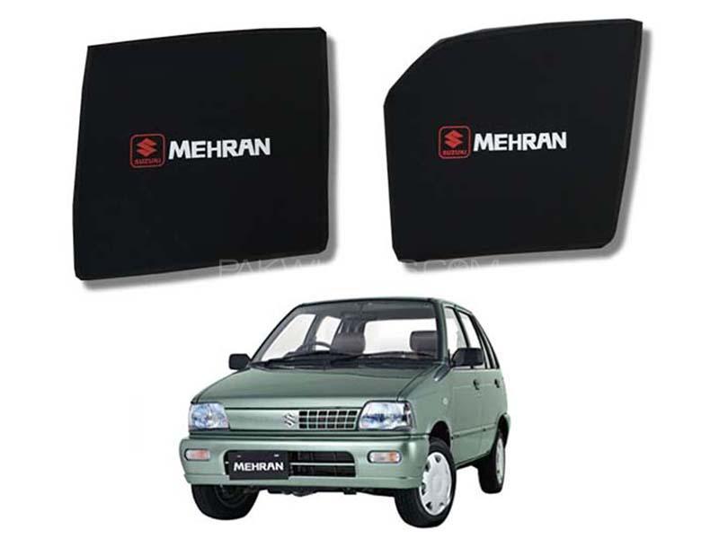 Suzuki Mehran 1988-2019 Foldable Sun Shades With Logo  in Karachi