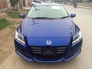 Tn_honda-cr-z-sports-hybrid-metallic-colors-2011-7018102