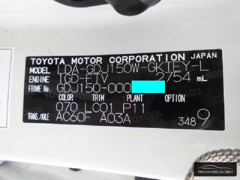 Toyota Prado TX Limited 2.7 2015 Image-8