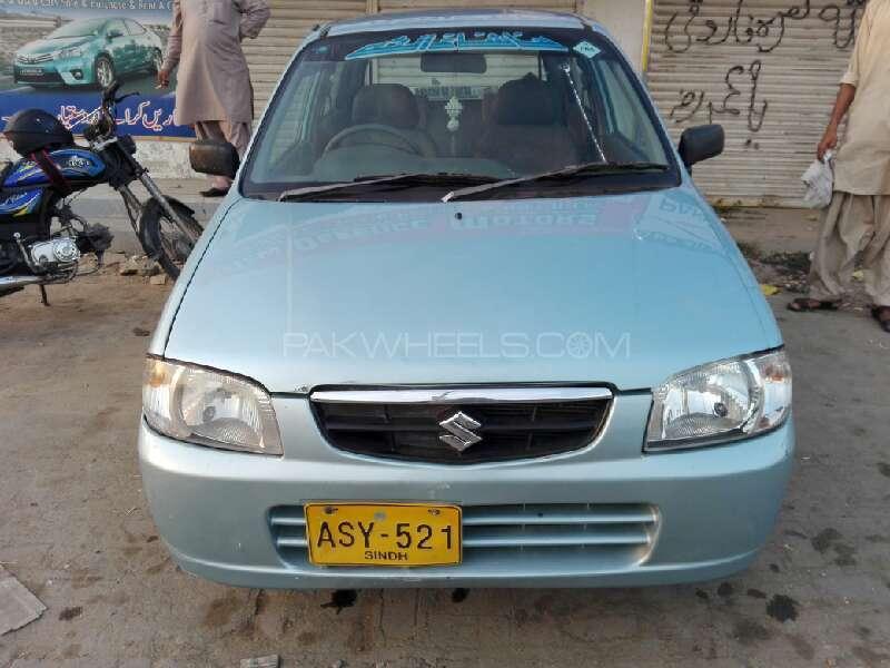 Suzuki Alto VX (CNG) 2009 Image-1