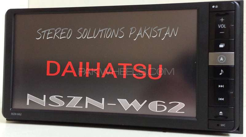 NSZN-W62 (DAIHATSU) SD CARD SOFTWARE AVAILABLE. Image-1