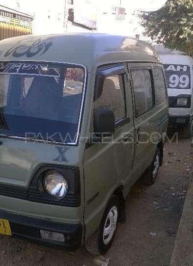 Suzuki Hi Roof For Sale In Karachi