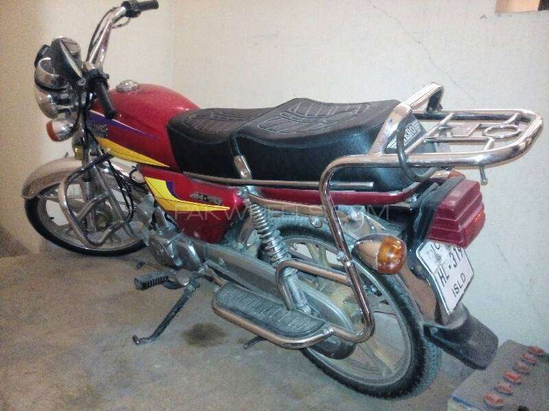 Chinese Bikes Other - 2004 Jialing JH70 Image-1