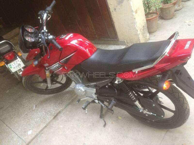 Yamaha YBR 125 - 2015 AHQ Image-1