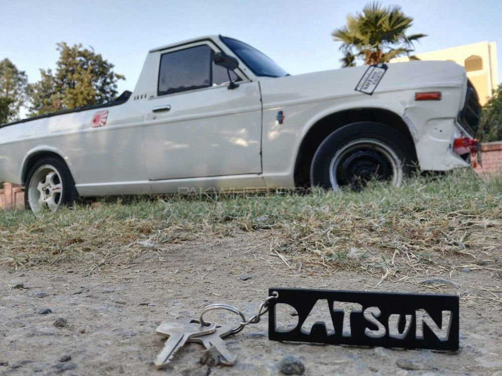 Datsun Other - 1979  Image-1