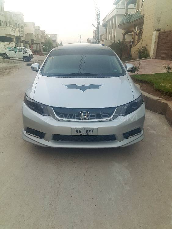 Honda Civic Hybrid - 2015  Image-1