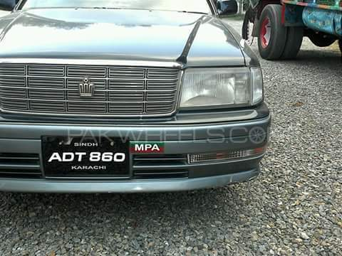 Toyota Crown - 1995  Image-1