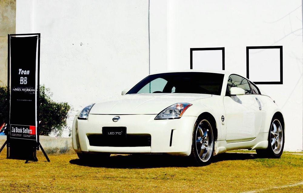 Nissan 350Z - 2008  Image-1