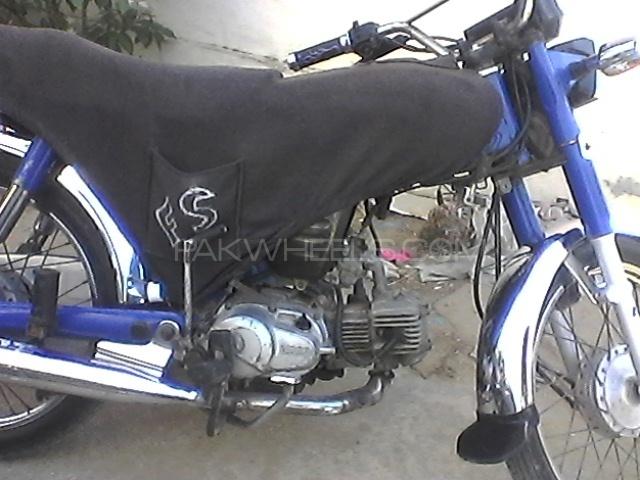 Yamaha 4 YD 100 - 2005  Image-1