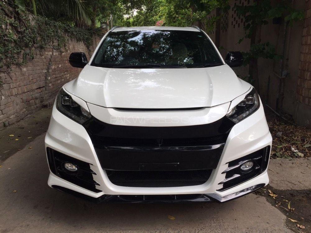 Honda Vezel - 2015  Image-1