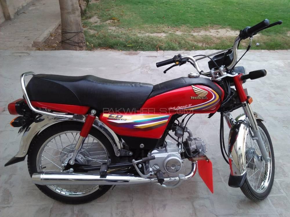Honda CD 70 - 2015  Image-1