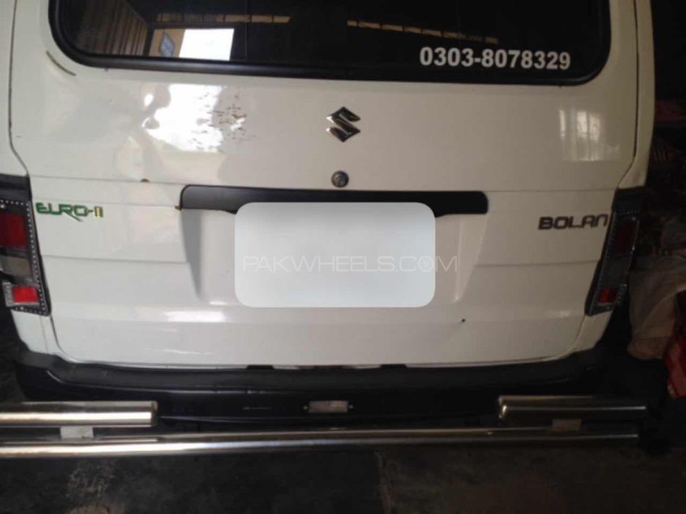 Suzuki Bolan - 2014 Afzal Image-1