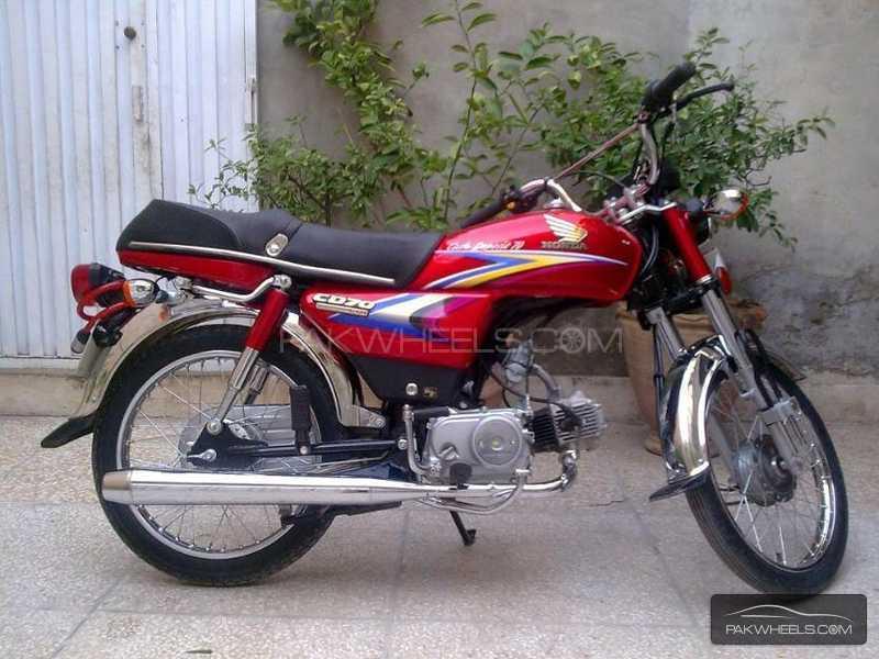 Honda CD 70 - 2010  Image-1