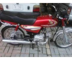 Honda CD 70 - 2014  Image-1