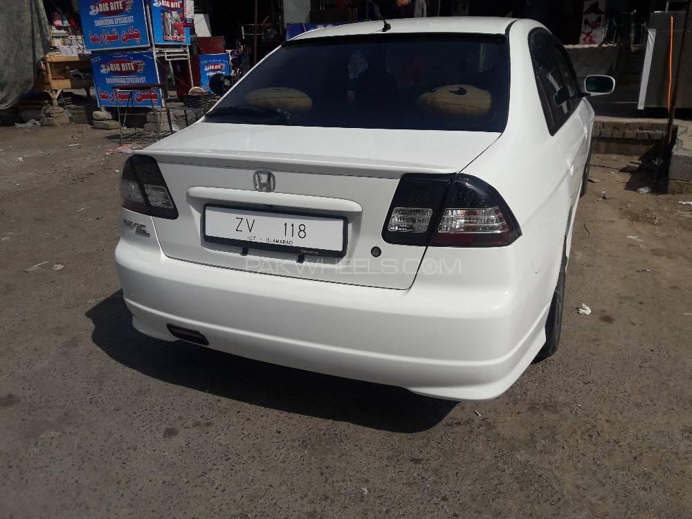 Honda Ferio - 2013  Image-1