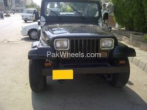 Jeep Wrangler - 1996