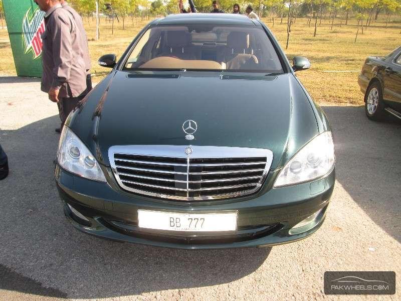 Mercedes Benz S Class - 2008  Image-1