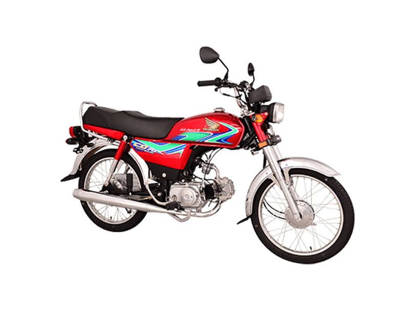 Honda CD 70 2018 Price in Pakistan, Overview and Pictures