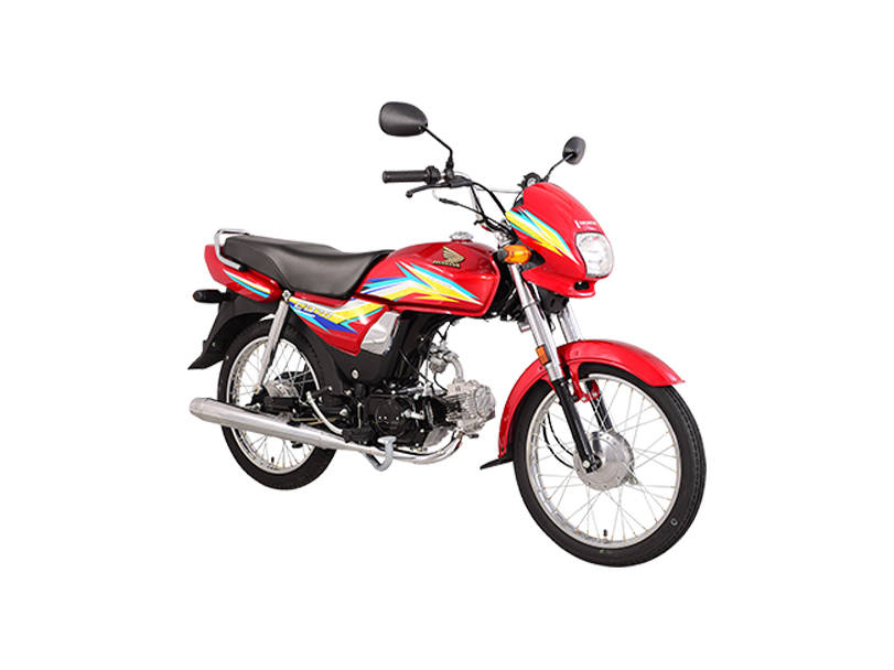 New Honda CD 70 Dream 2019 Price in Pakistan - Specs