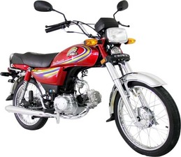 Crown CRLF 70cc Euro ll Overview & Price