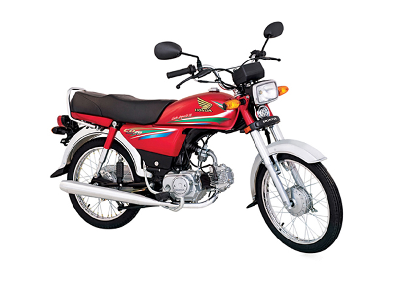 Used Honda Motorcycles >> Honda CD 70 2017 Price in Pakistan, Specs, Features | PakWheels