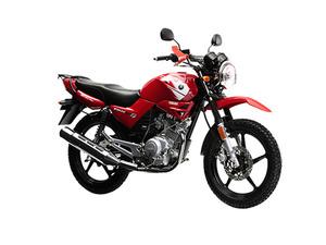 New Yamaha YBR 125G