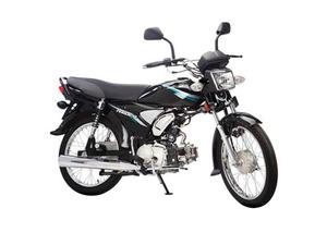 New Suzuki Raider 110