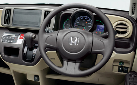 Honda N One 2012 2017 Prices In Pakistan Pictures And