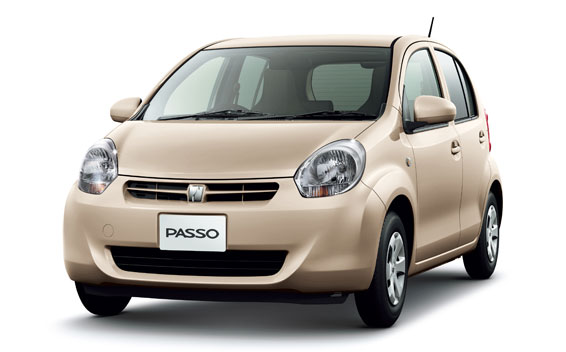Toyota Passo 2016 Exterior Front End