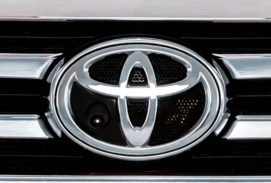 Toyota Hilux 2019 Exterior Front Camera