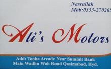 Alis Motors