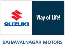 Suzuki Bahawalnagar Motors