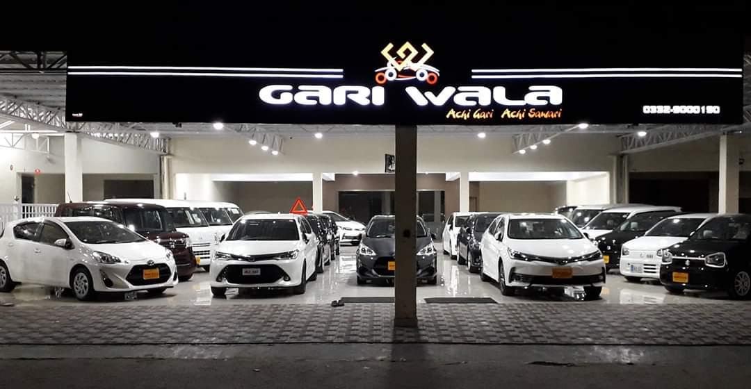 Gari Wala