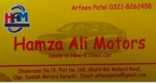 Hamza Ali Motors