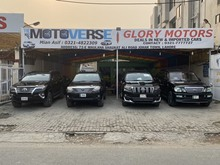 THE MOTOVERSE