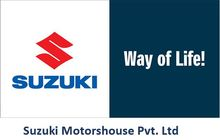 Suzuki Motor House Pvt Ltd.