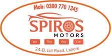 Spiros Motors